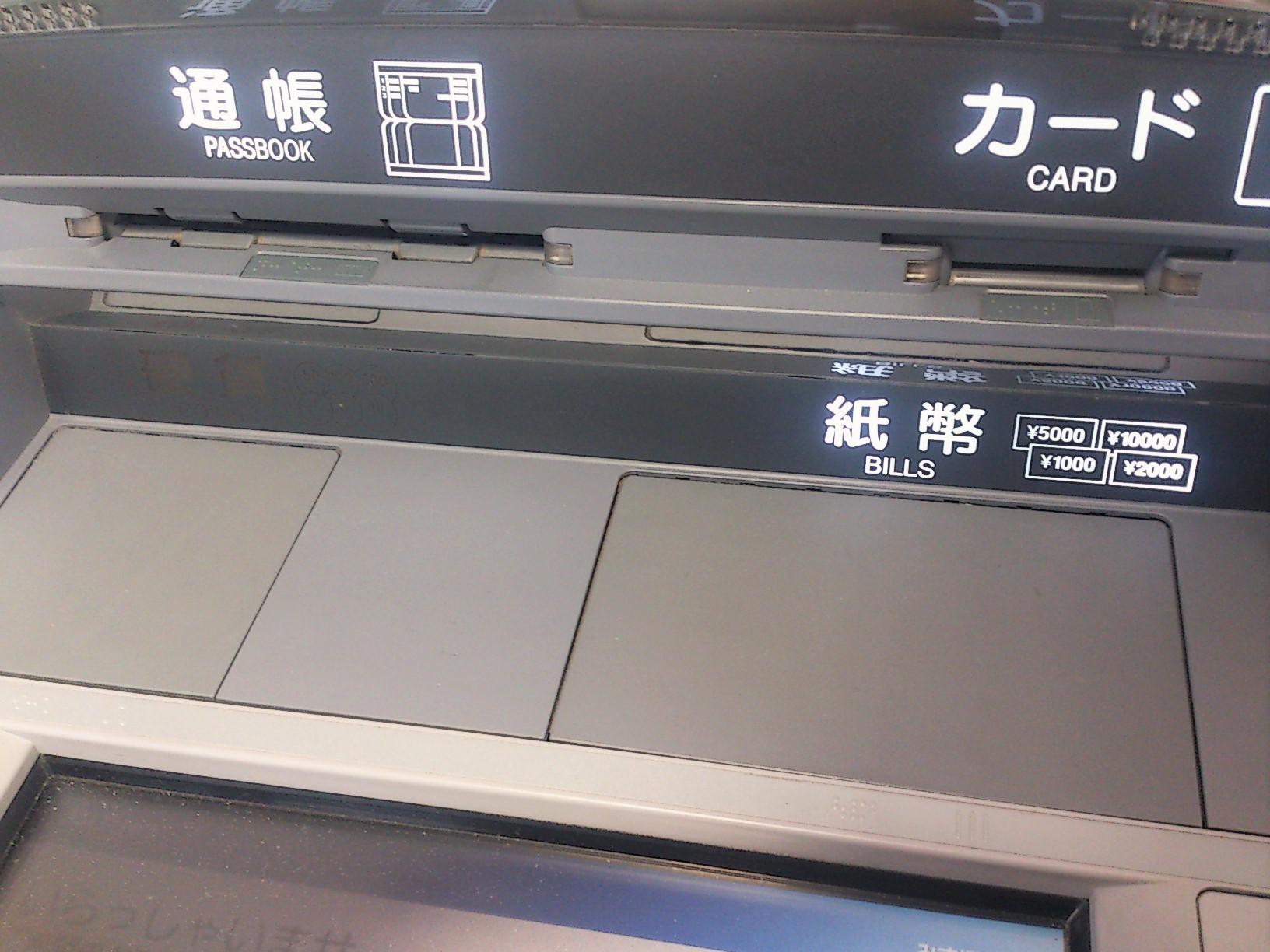 ATM,銀行